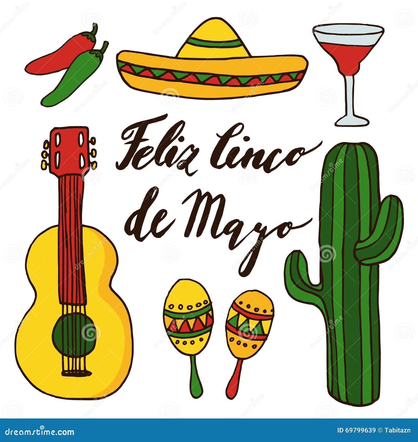 Mexican Icons Cartoon Vector | CartoonDealer.com #36575839