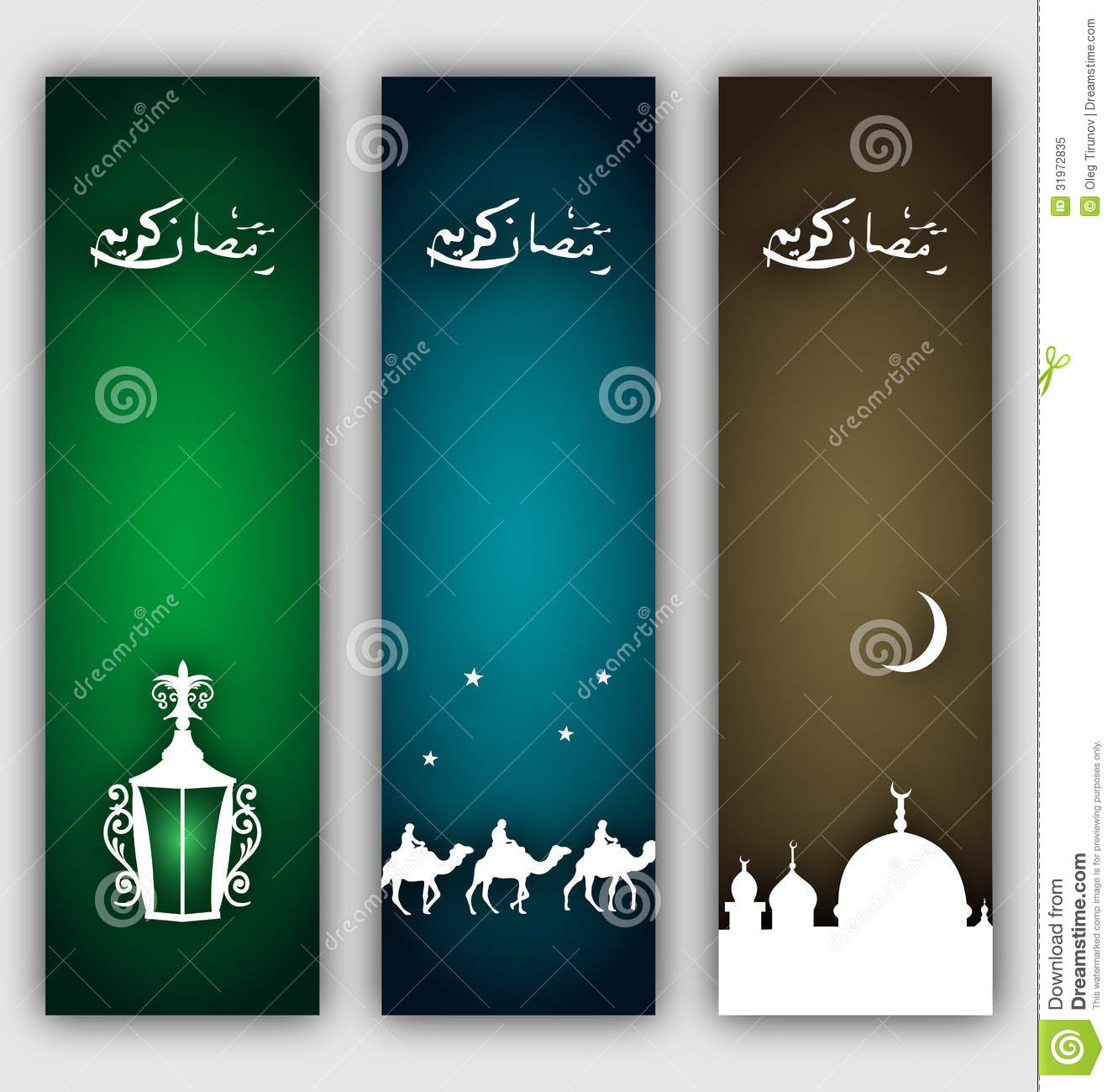 Set Islamic Banners With Symbols For Ramadan Holid Royalty