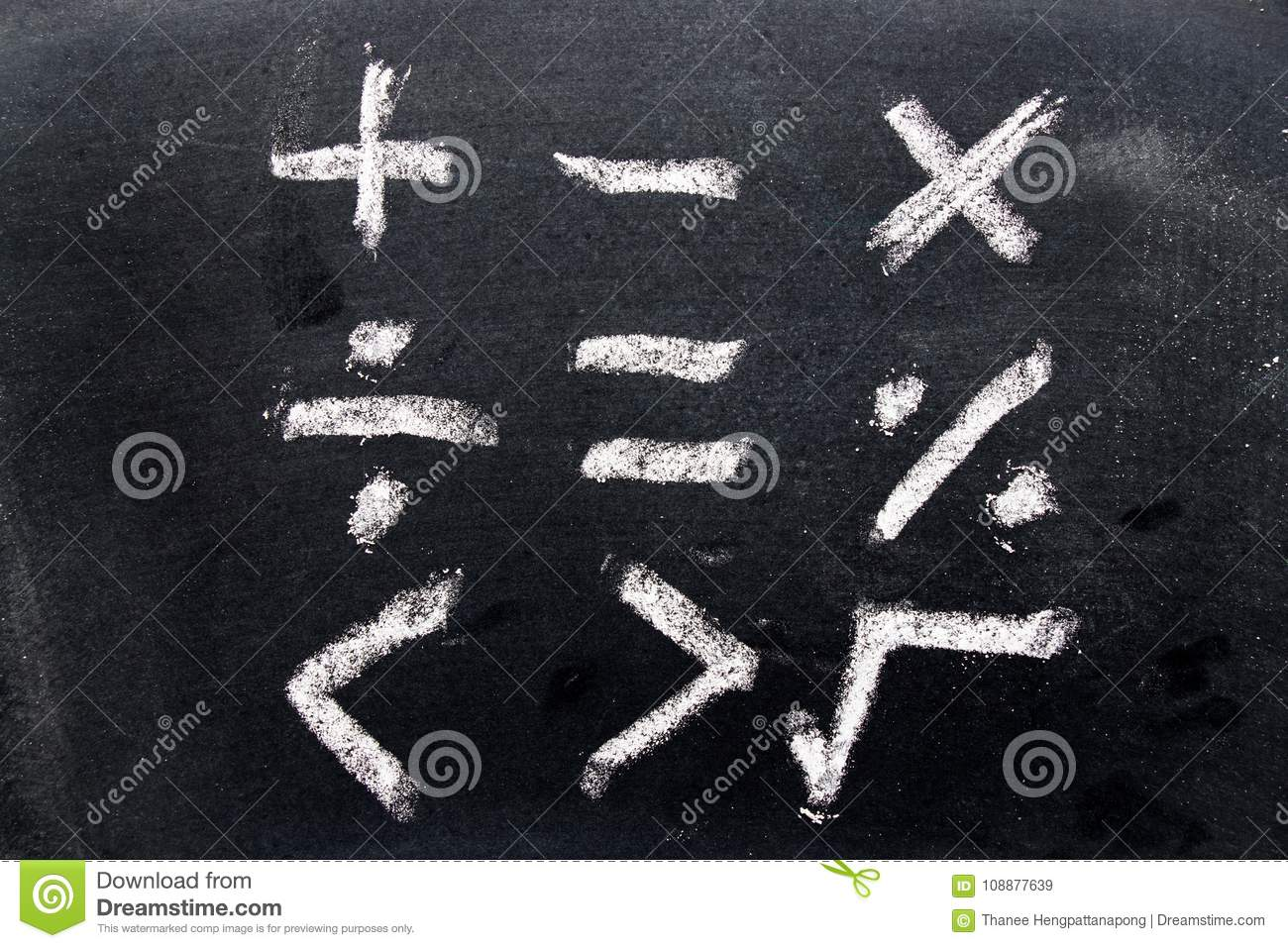 Set of math symbol draw by chalk on black board
