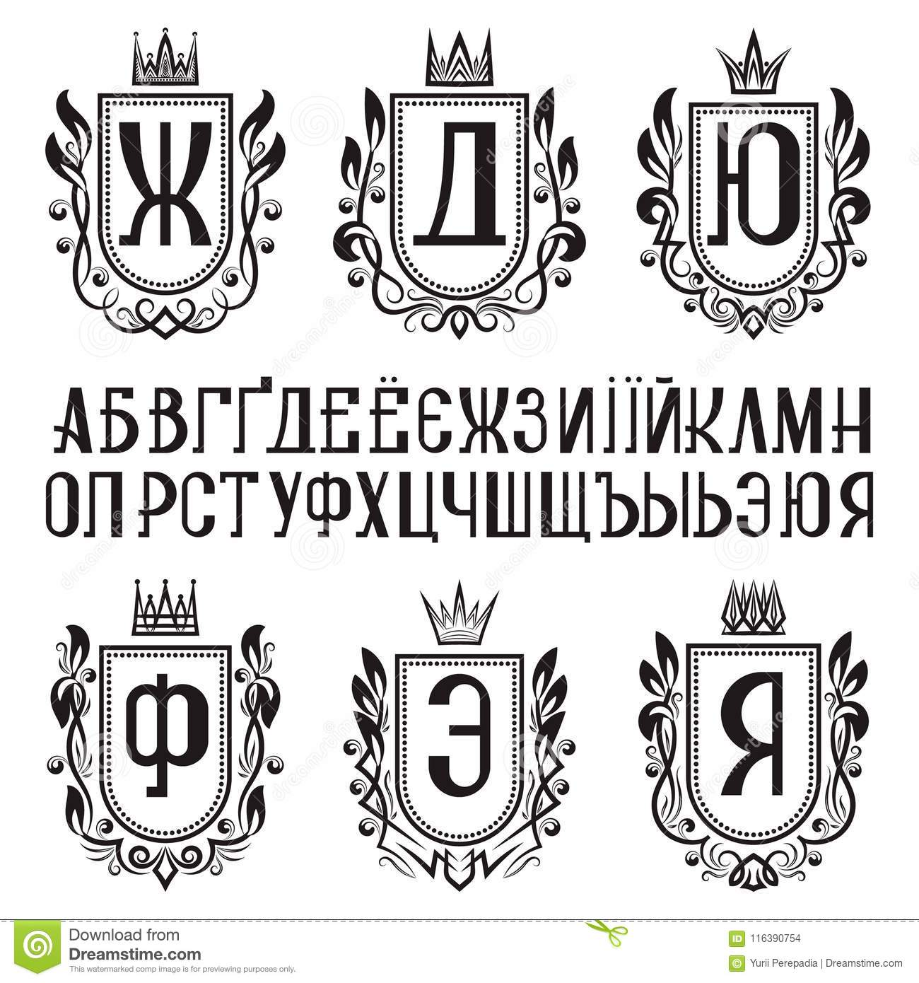 Set Of Medieval Coat Of Arms With Cyrillic Letters