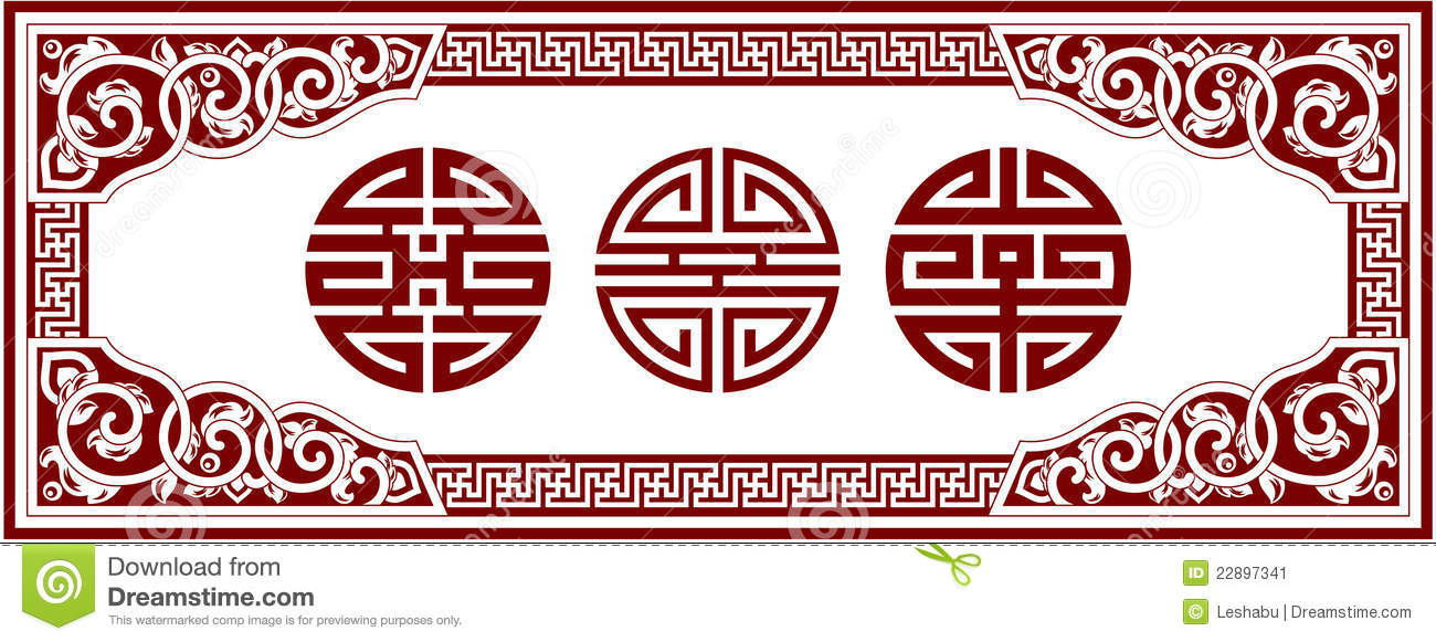 Set Of Oriental Chinese Design Elements Stock Vector