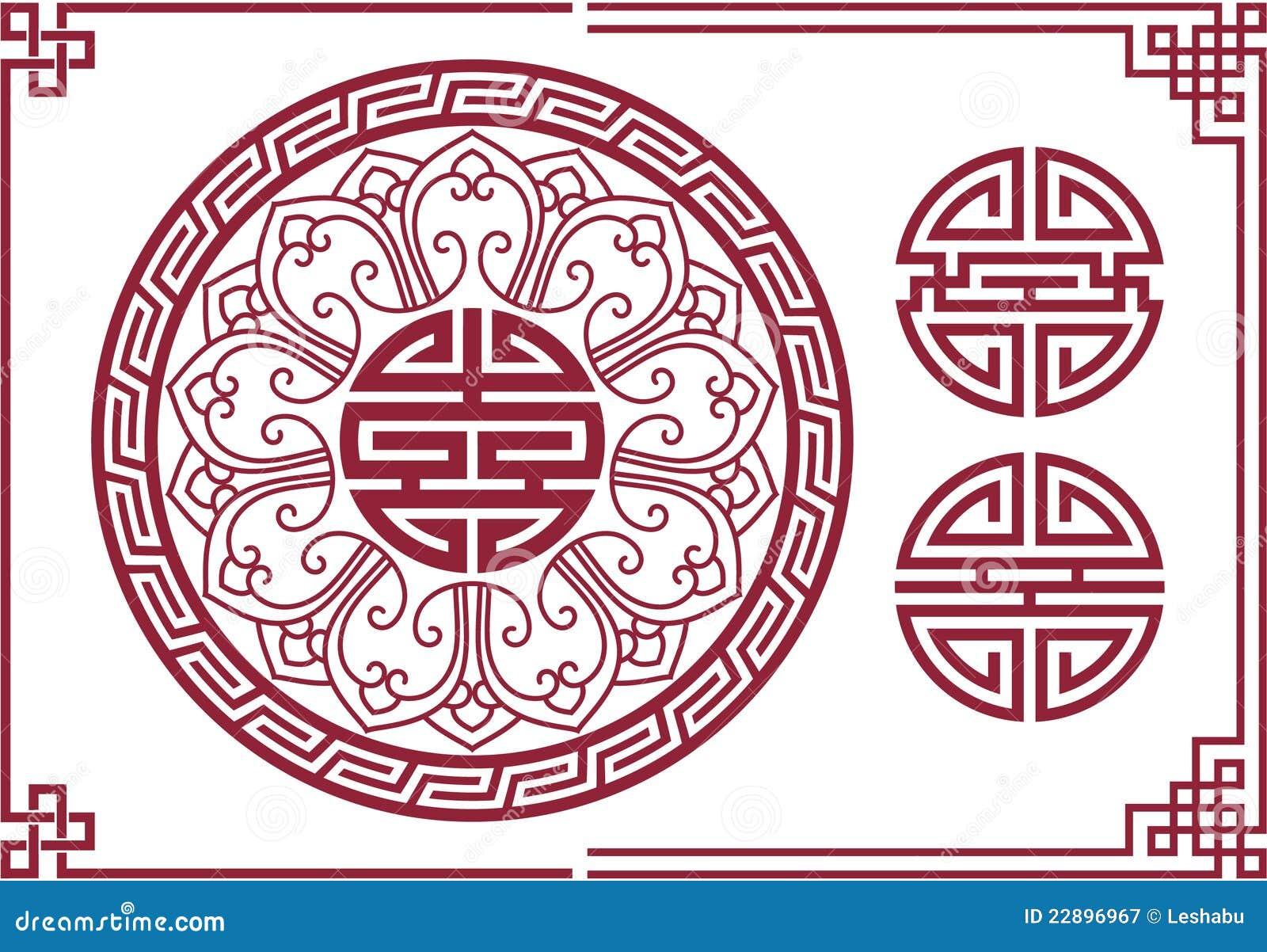 Set of oriental design elements stock vector image 22896967 - Asian design ...
