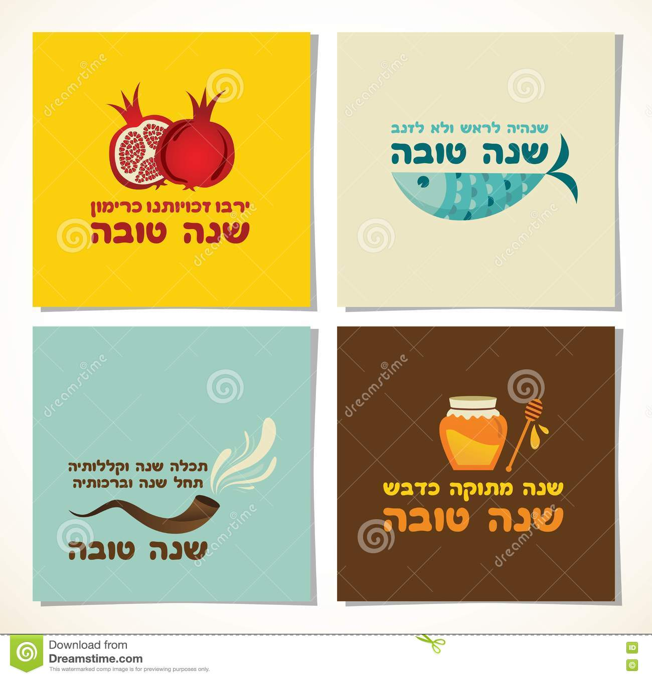 Set of rosh hashana greeting cards with traditional proverbs and set of rosh hashana greeting cards with traditional proverbs and greetings m4hsunfo