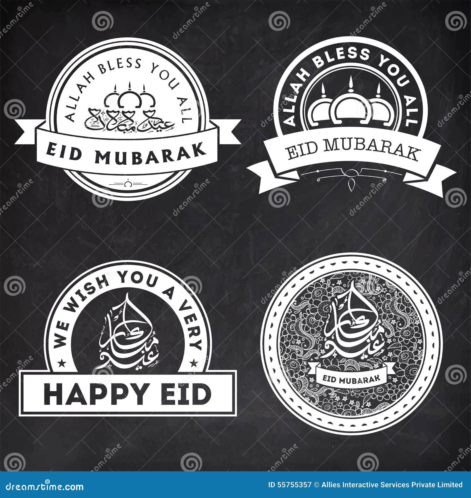 Eid Mubarak Stickers: Set Of Stickers Or Labels For Eid Mubarak. Stock Photo