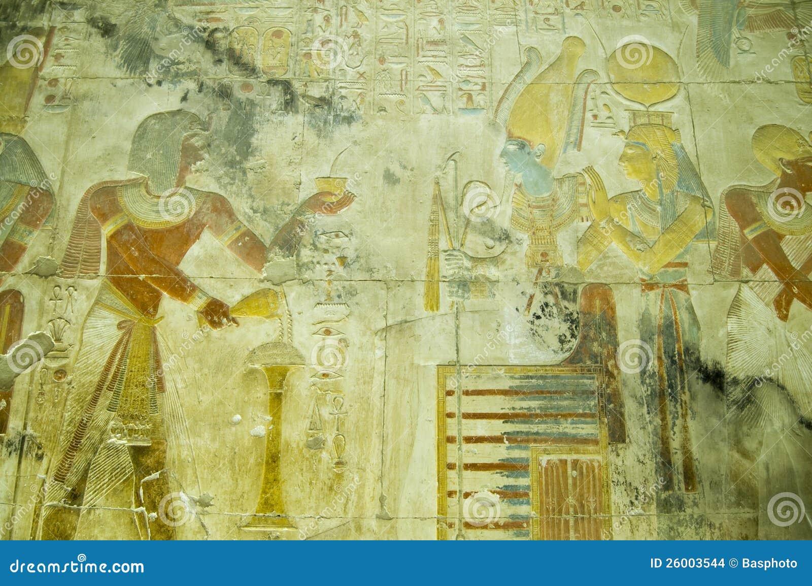 Seti με το ανάγλυφο Osiris και Isis bas