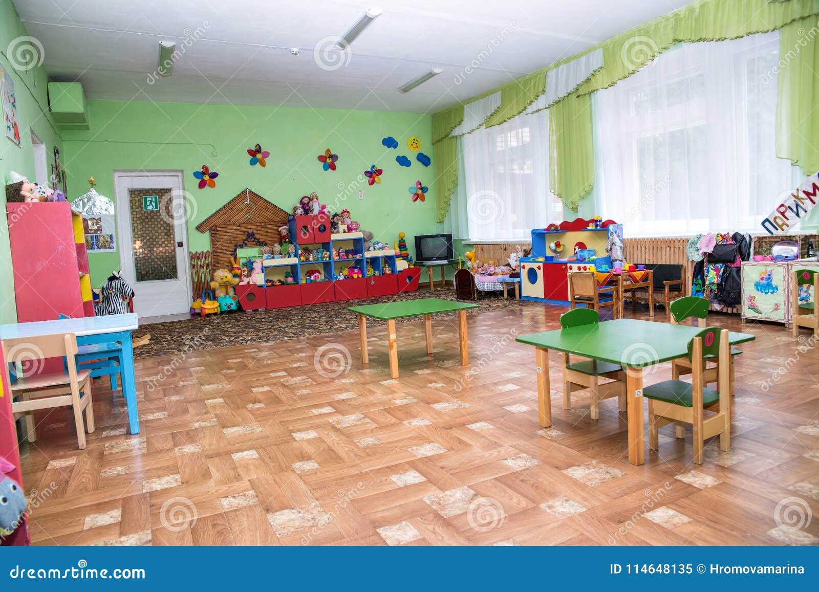 The class kindergarten, class in primary school, playschool.