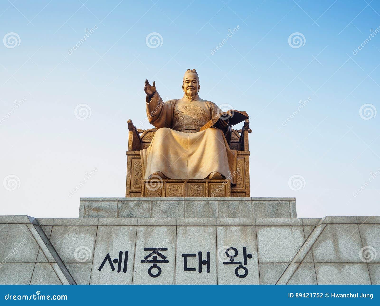 SEUL, COREA - MARCHA 18, 2017: Estatua del rey Sejong en el cuadrado de Gwanghwamun en Seul, Corea del Sur