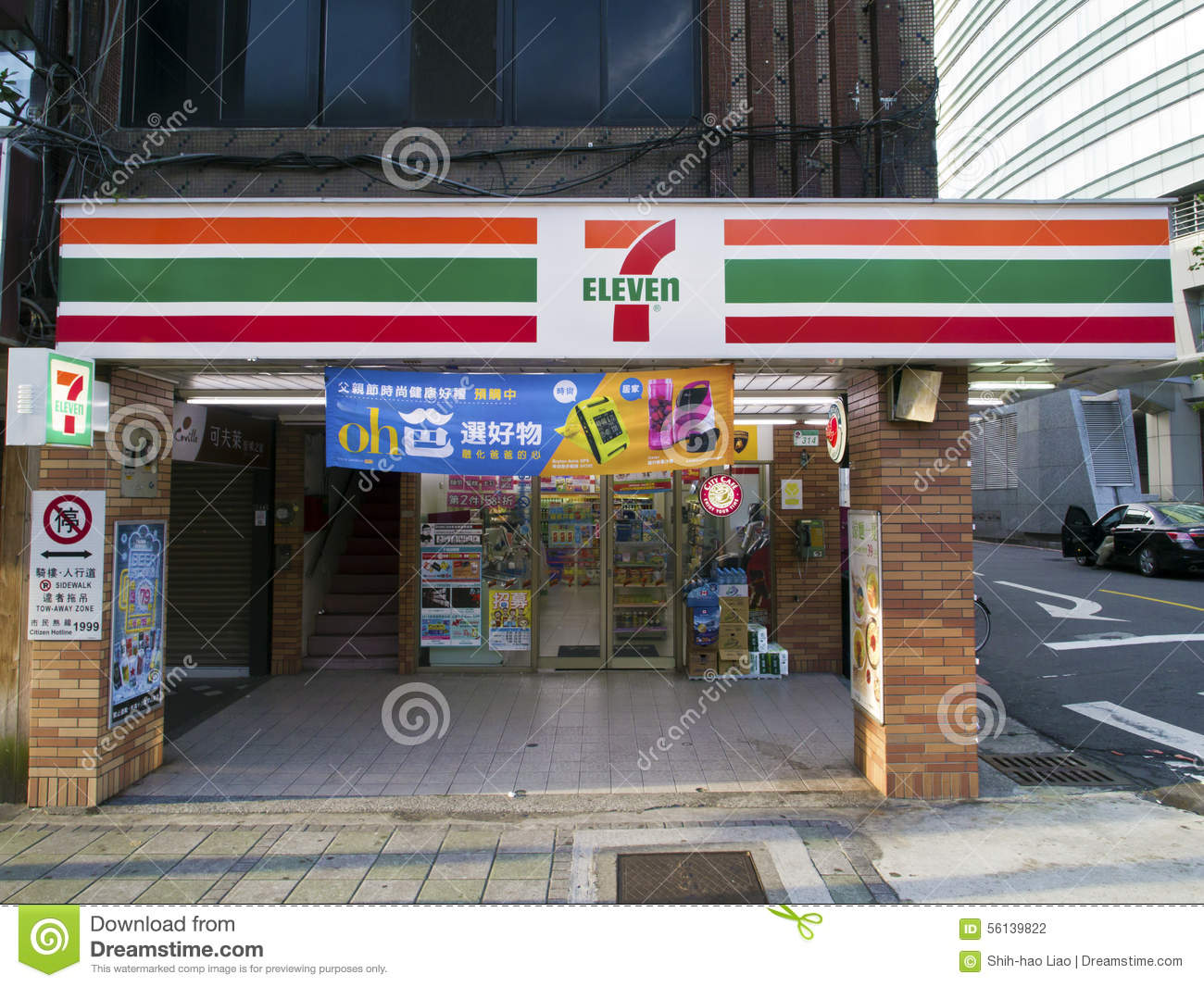 7 eleven taiwan 7-eleven taiwan the principal economic and industry characteristics of convenience store industry in taiwan 7-eleven position in taiwanese market.