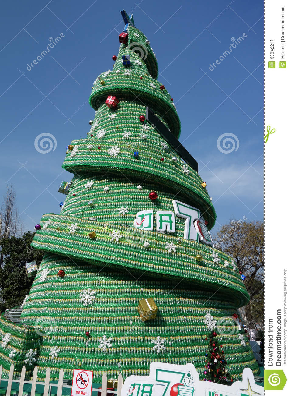 Seven Up Bottle Christmas Tree Editorial Photography - Image: 36042217