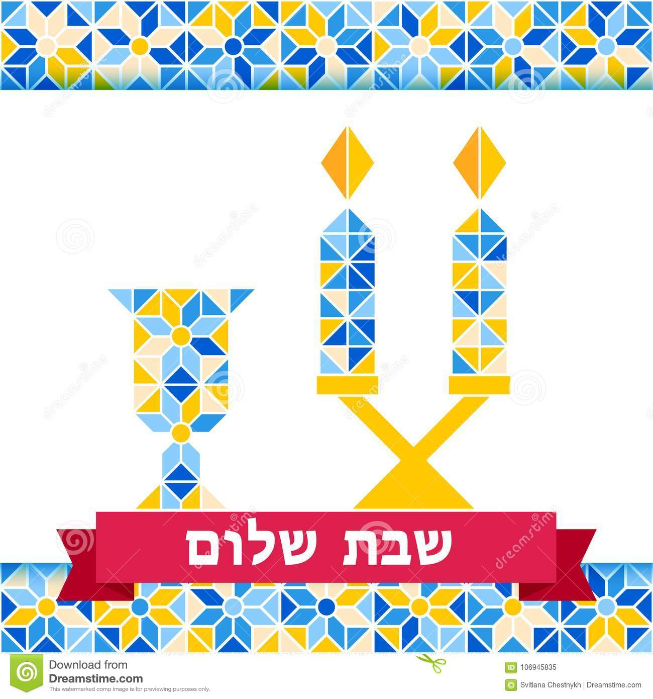 Shabbat shalom greeting card mosaic background stock vector download shabbat shalom greeting card mosaic background stock vector illustration of design letters m4hsunfo