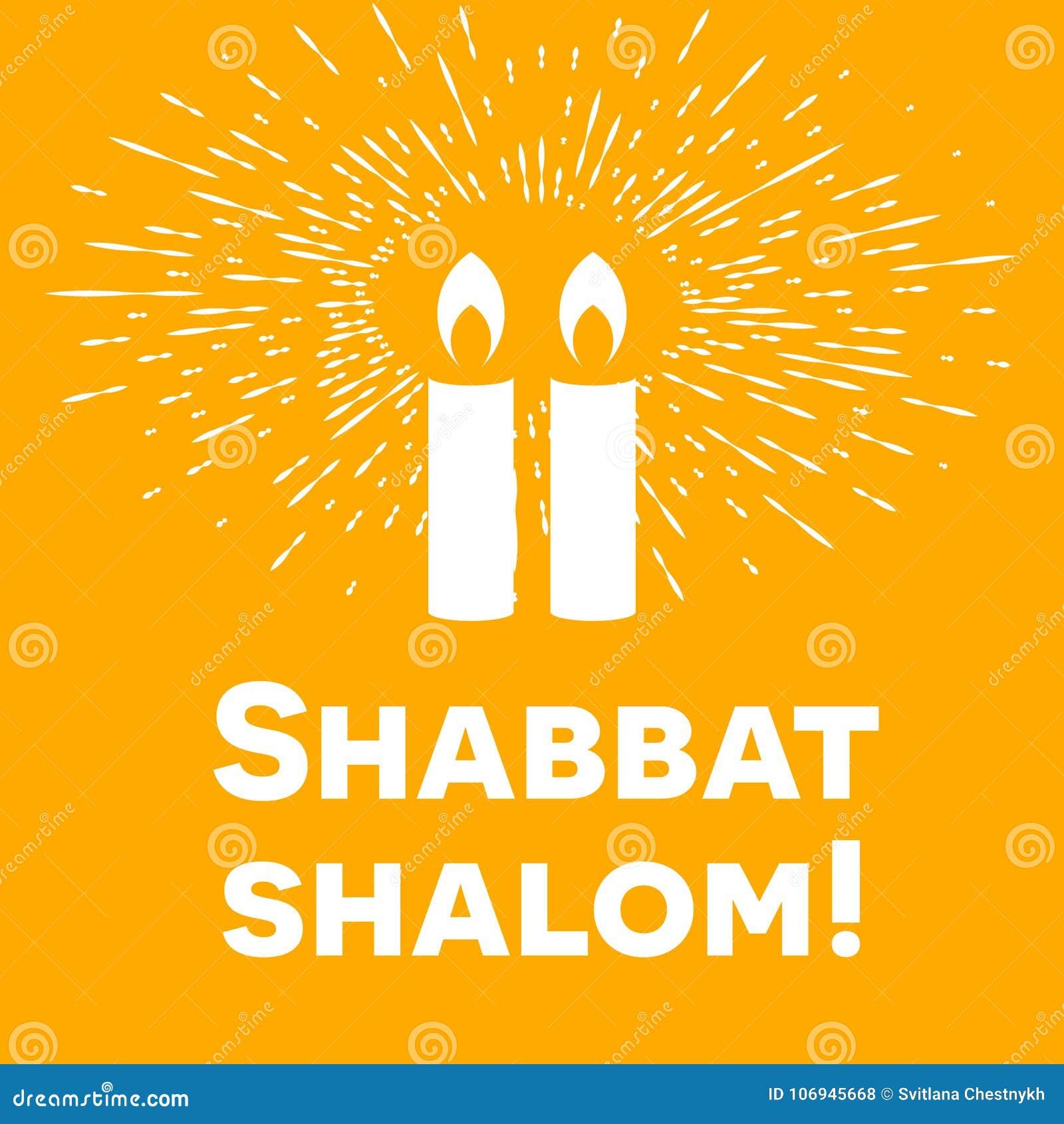 Shabbat shalom candles greeting card lettering retro rays of light shabbat shalom candles greeting card lettering retro rays of light m4hsunfo