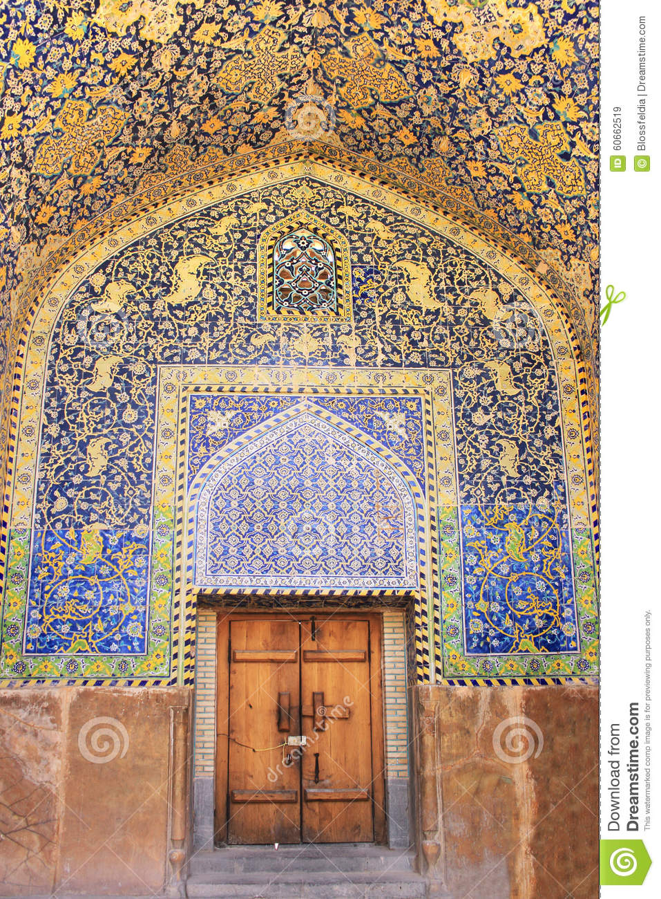 The Shah Mosque (Imam Mosque) On Naqsh-e Jahan Square In