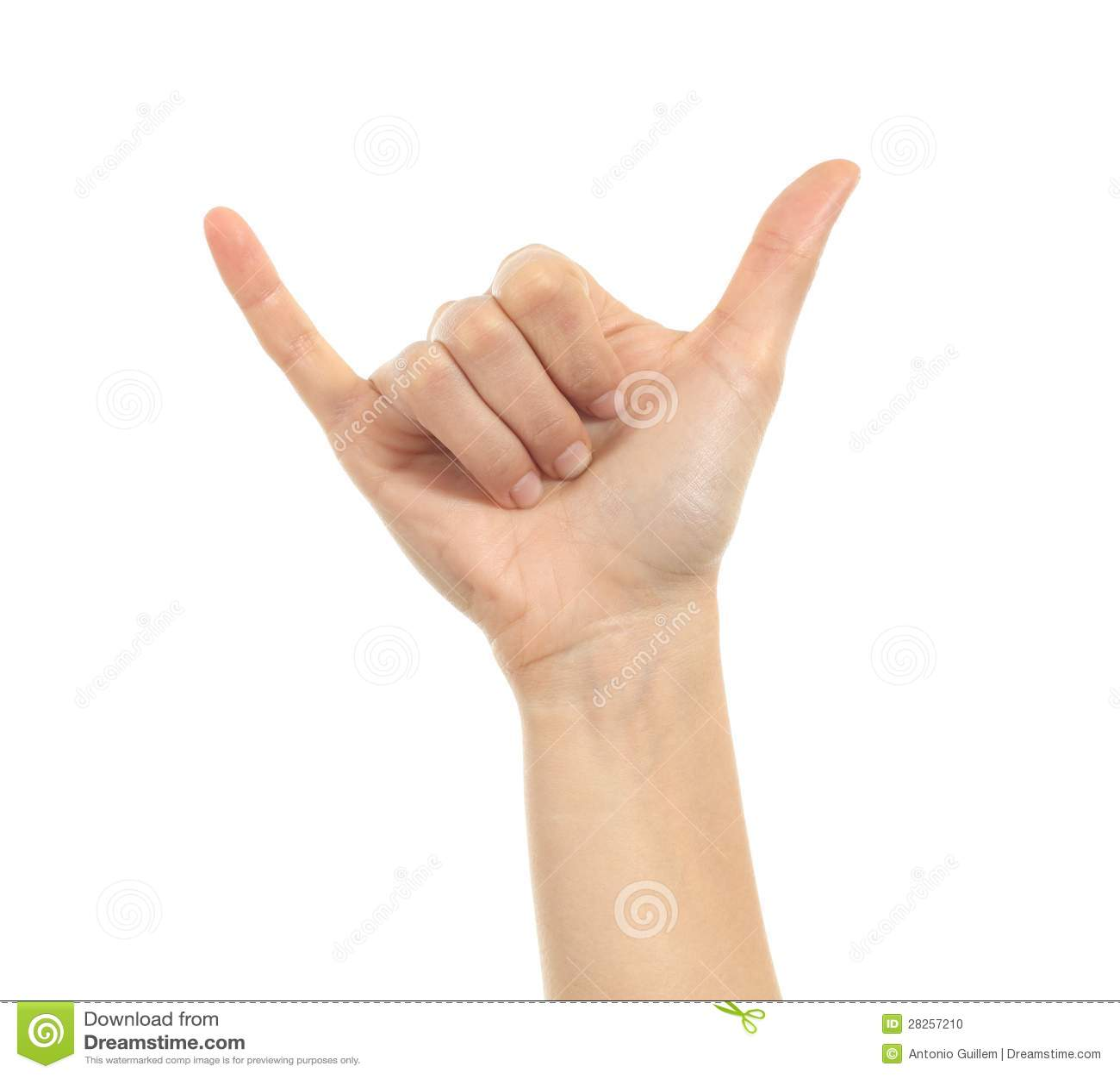 Пальцы рук как будно не свои