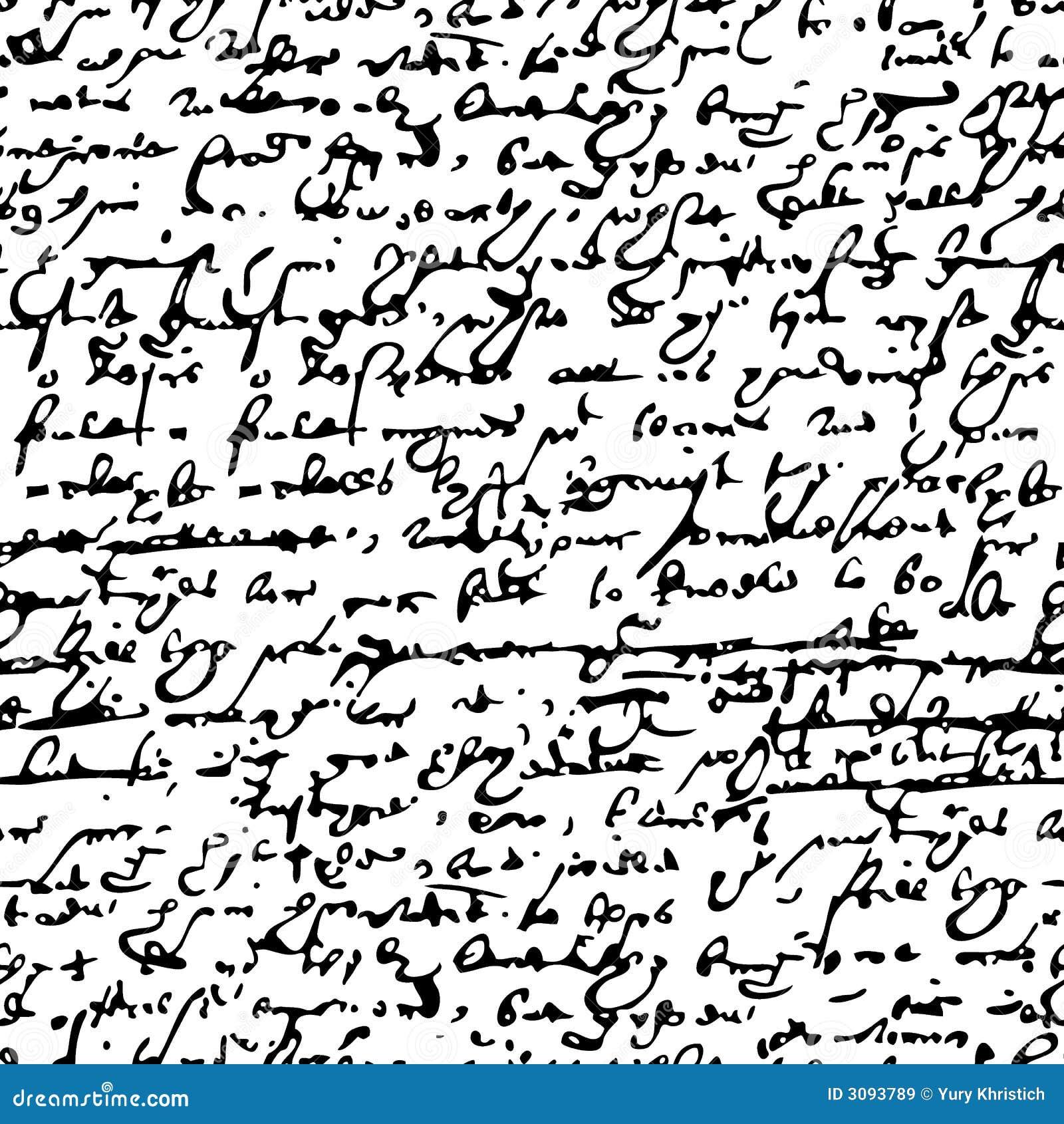 Shakespeare manuscript