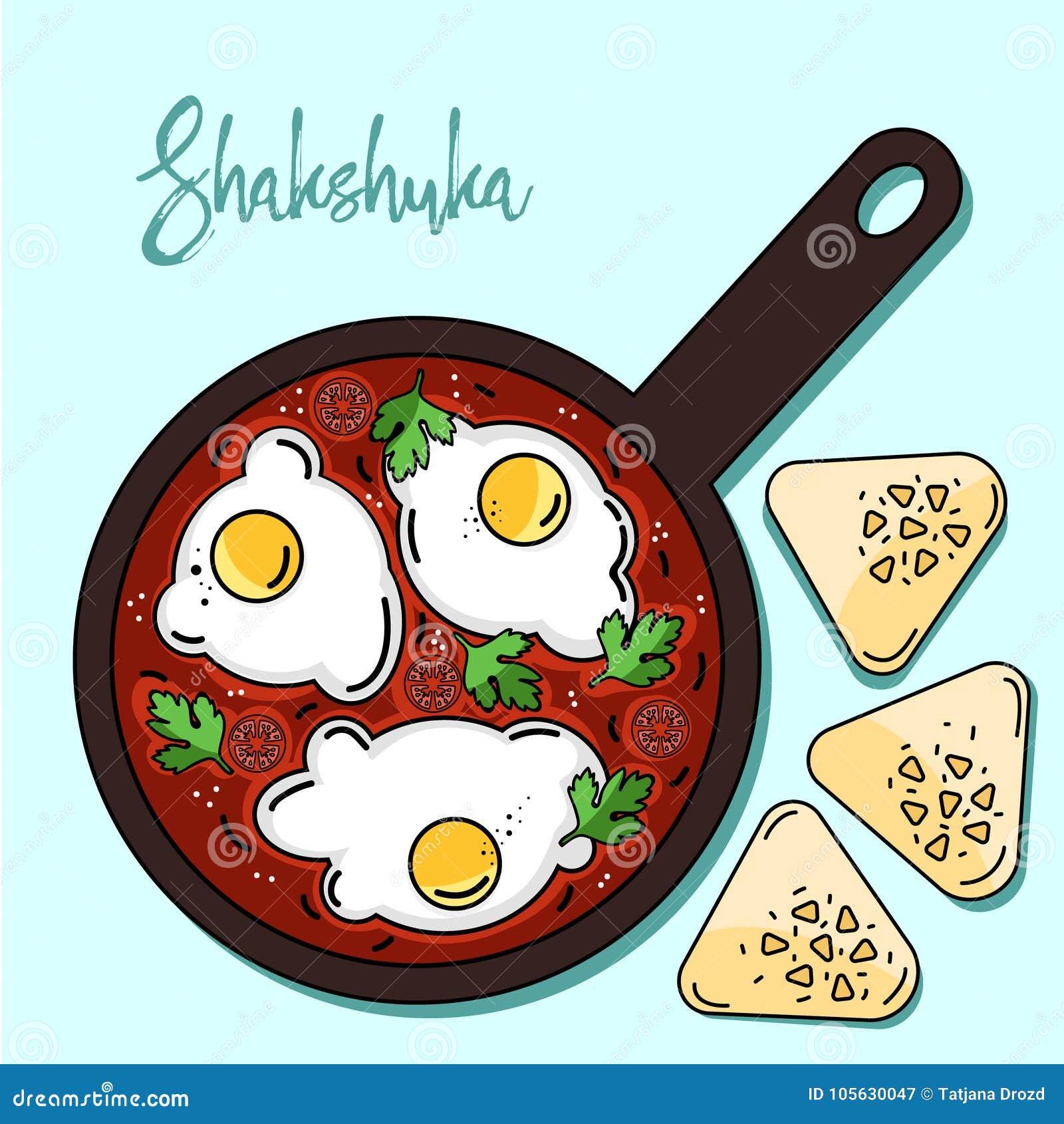 Shakshuka est couleur israélienne de cuisine