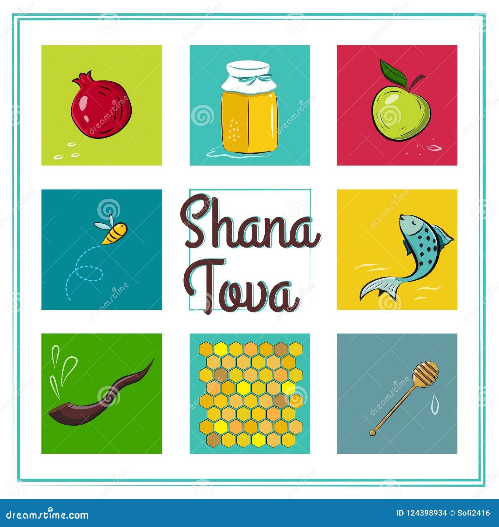 SHANA TOVA CARD. Icons of Rosh Hashanah Jewish New year