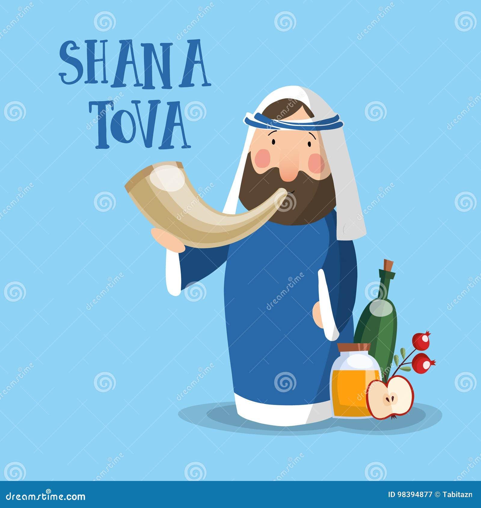 Shana tova greeting card invitation for jewish new year holiday shana tova greeting card invitation for jewish new year holiday rosh hashanah cartoon of a rabbi blowing a shofar horn kristyandbryce Images