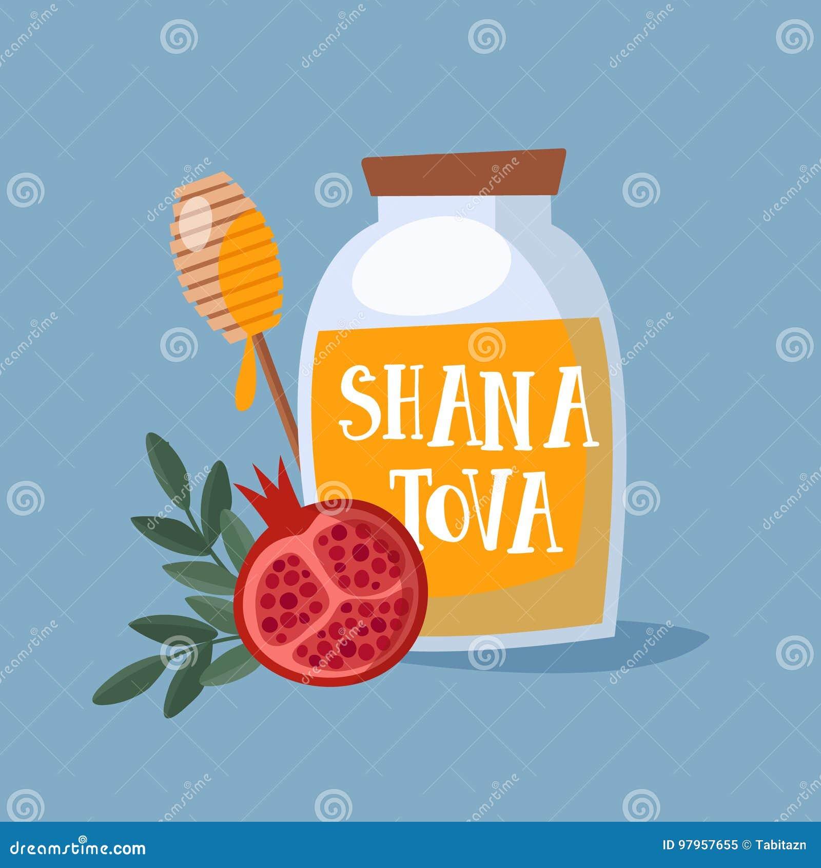 Shana Tova Greeting Card Invitation For Jewish New Year Rosh