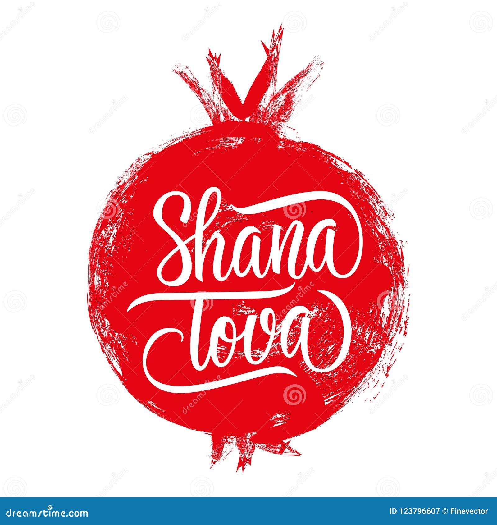 Shana tova hand lettering with brush stroke red pomegranate jewish shana tova hand lettering with brush stroke red pomegranate jewish new year rosh hashanah greeting card phrase translated happy new year m4hsunfo