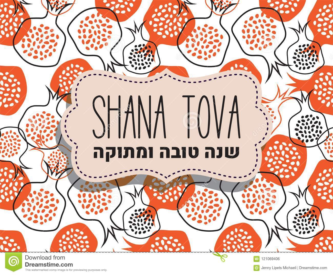 Shana tova happy new year in hebrew rosh hashanah greeting card download shana tova happy new year in hebrew rosh hashanah greeting card with pomegranate m4hsunfo