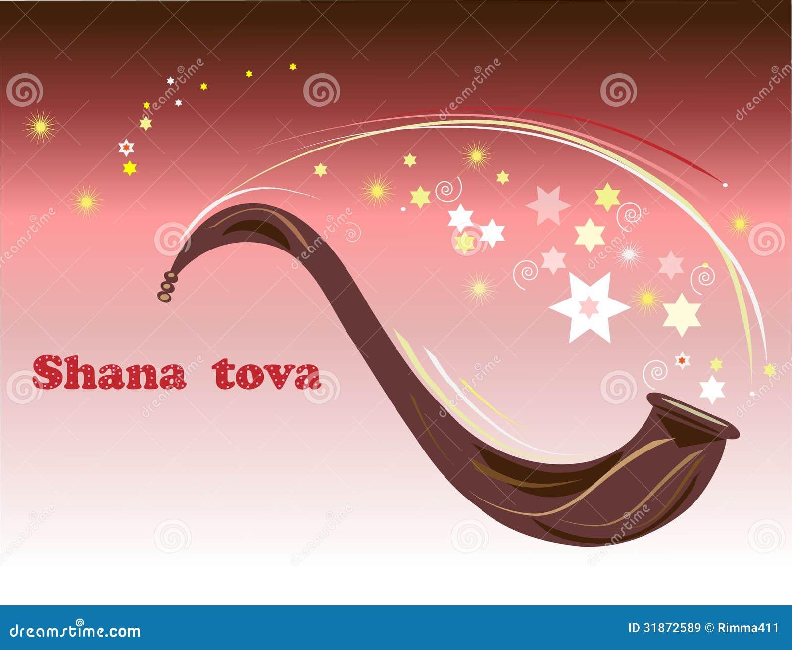Shana tova holiday greeting card stock illustration shana tova holiday greeting card kristyandbryce Images