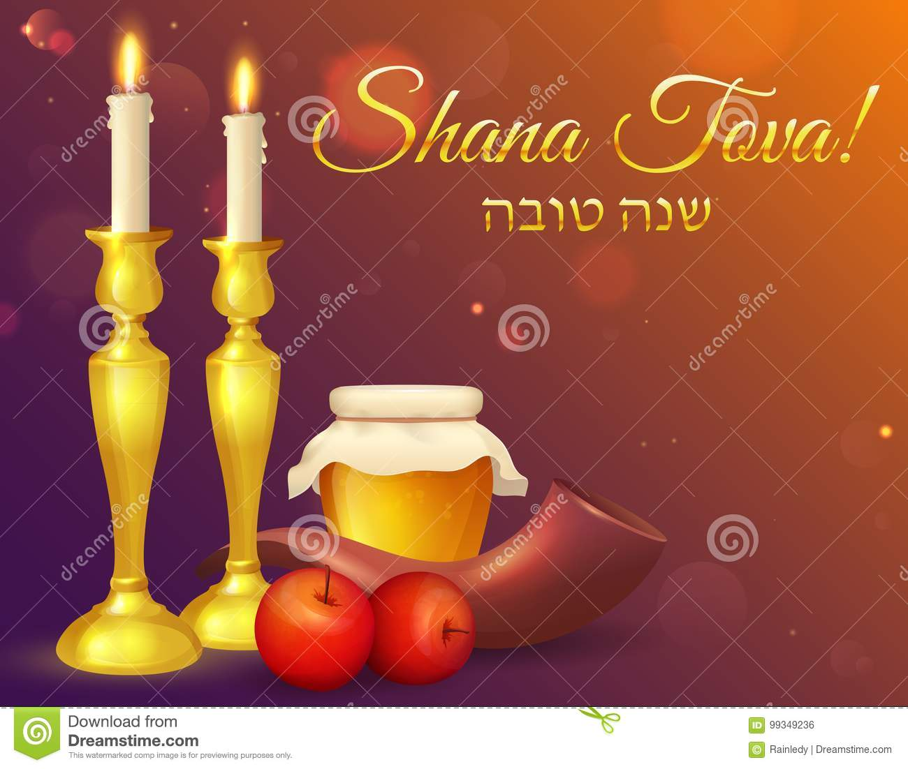 Shana tova rosh hashanah greeting card stock vector illustration rosh hashanah greeting card apple background kristyandbryce Choice Image