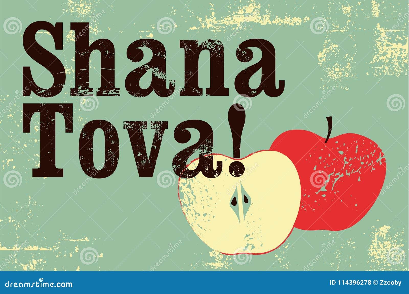 Shana Tova Typographic Vintage Grunge Style Jewish New Year Poster