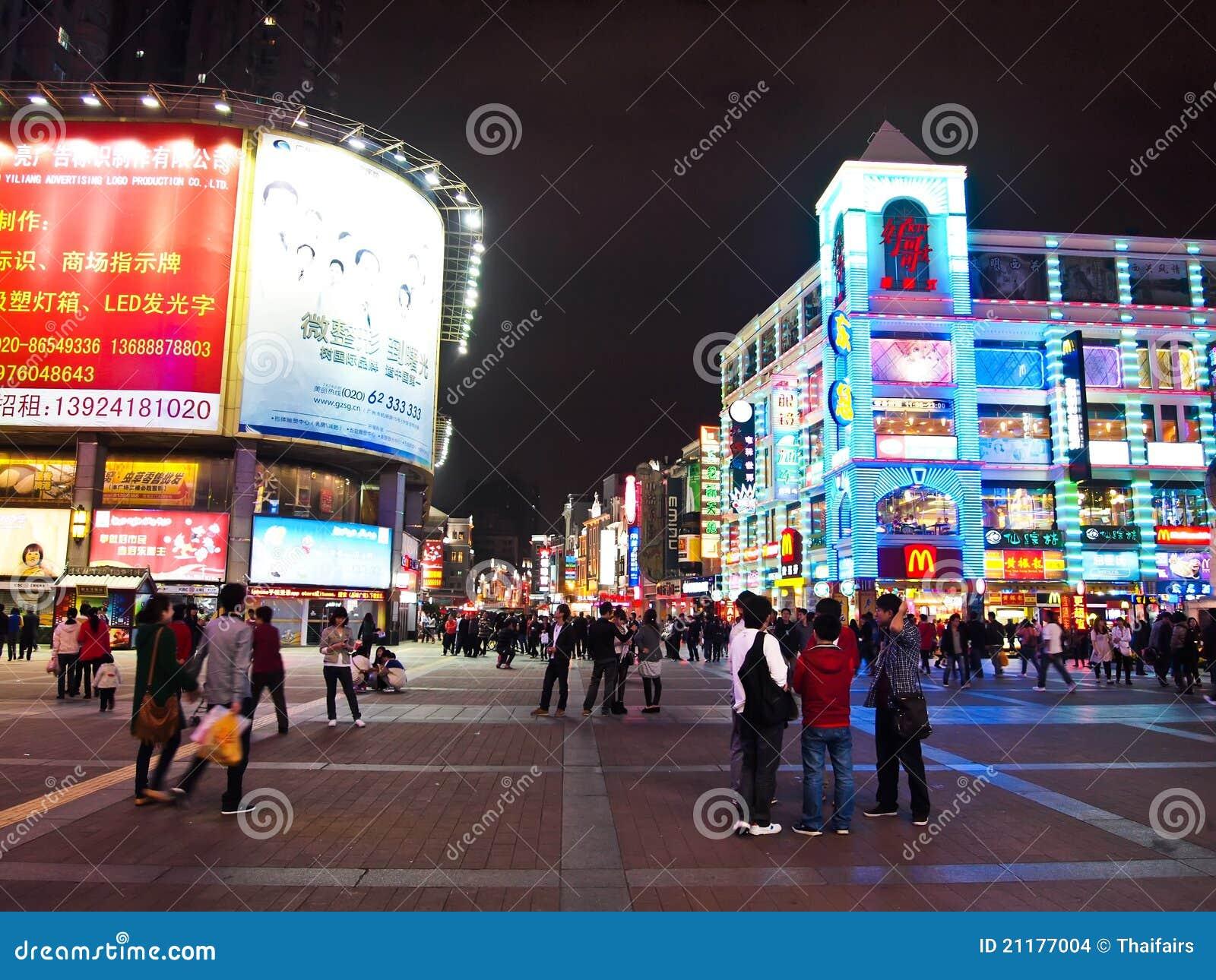 Shang Xia Jiu Shopping Street in Guangzhou