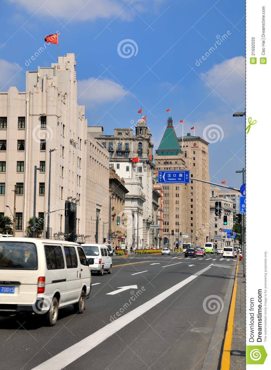 Bund Street View And Business Buildings Shown As Shanghai City View