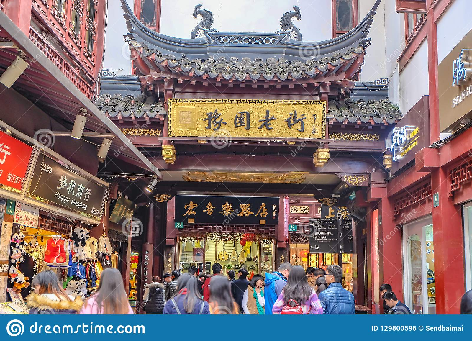 Tourist Come To Yuyuan Garden In The Holiday Shanghai City China