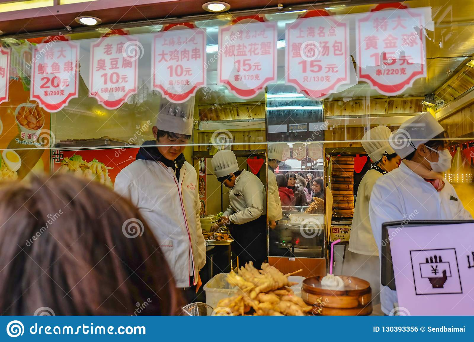 Unidentified Chinese Chef Cook And Trade Traditional Food At