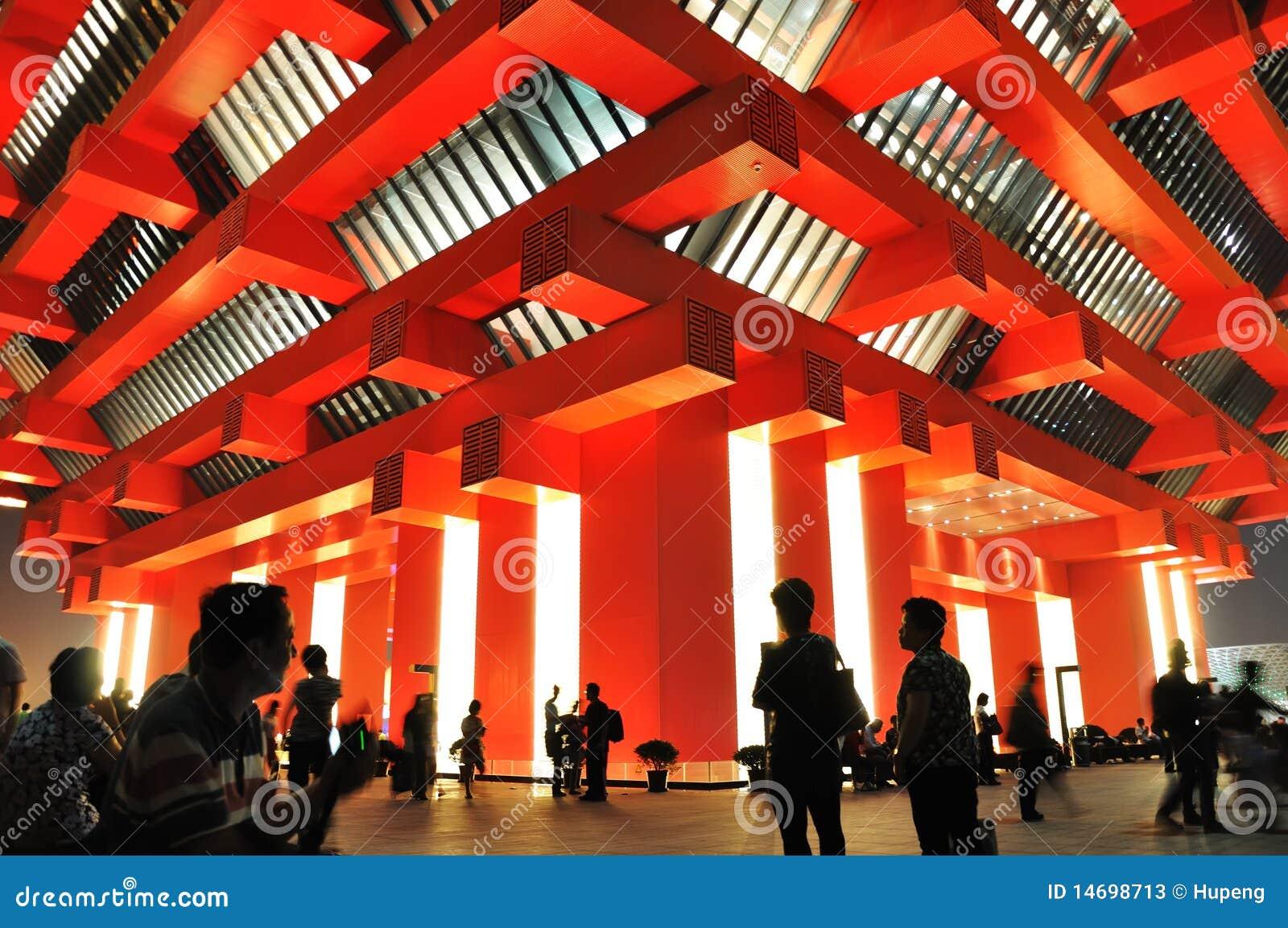 Shanghai Expo China van 2010 Paviljoen