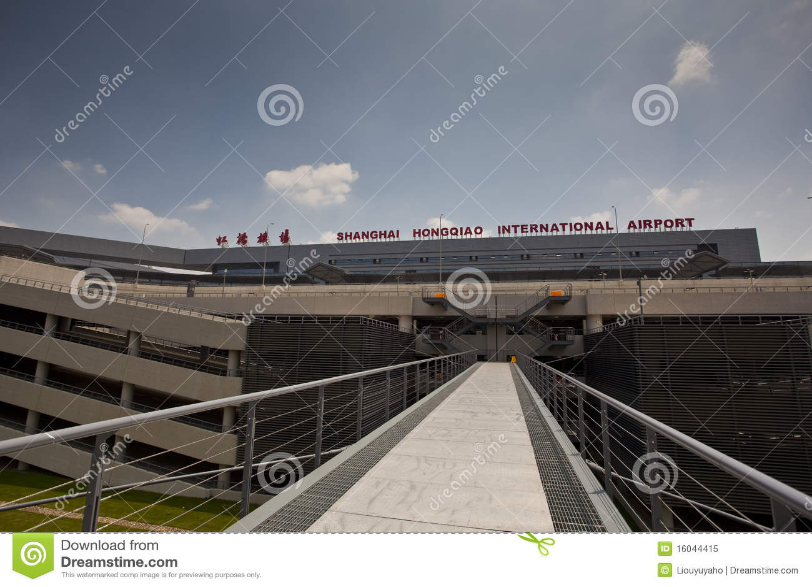 Shanghai Hongqiao Airport Royalty Free Stock Photo