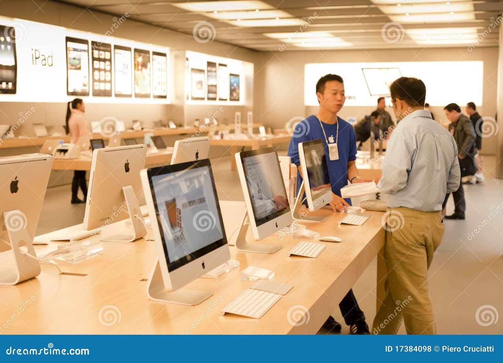 Shanghai jabłczany sklep
