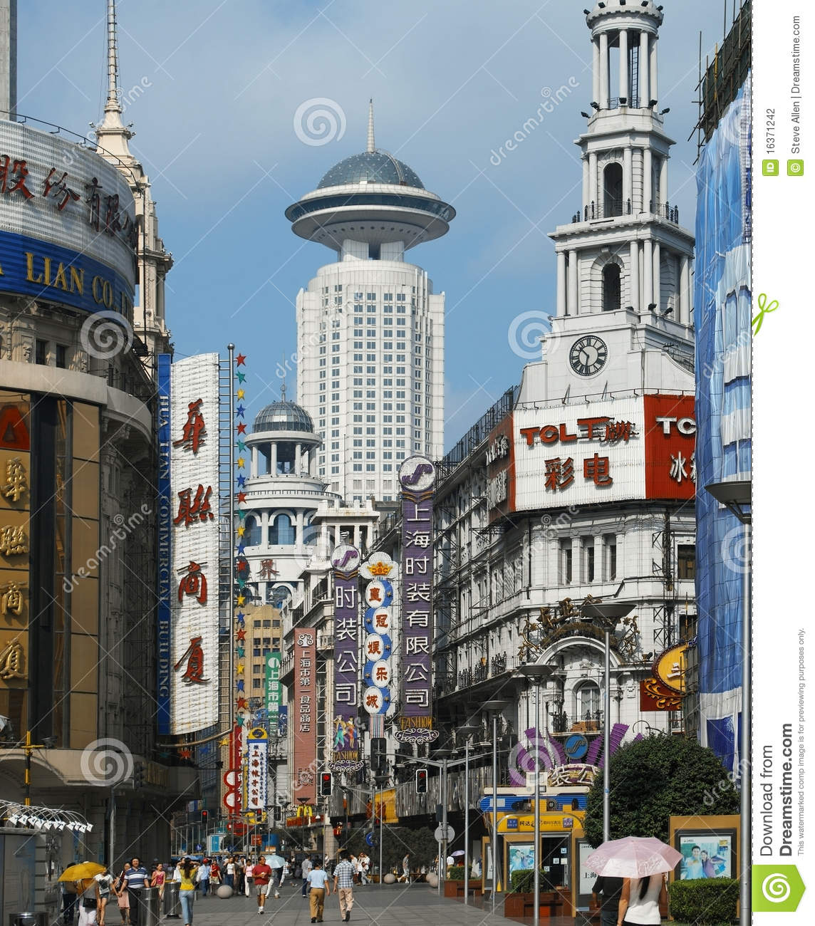 Shanghai - Nanjing Road - China