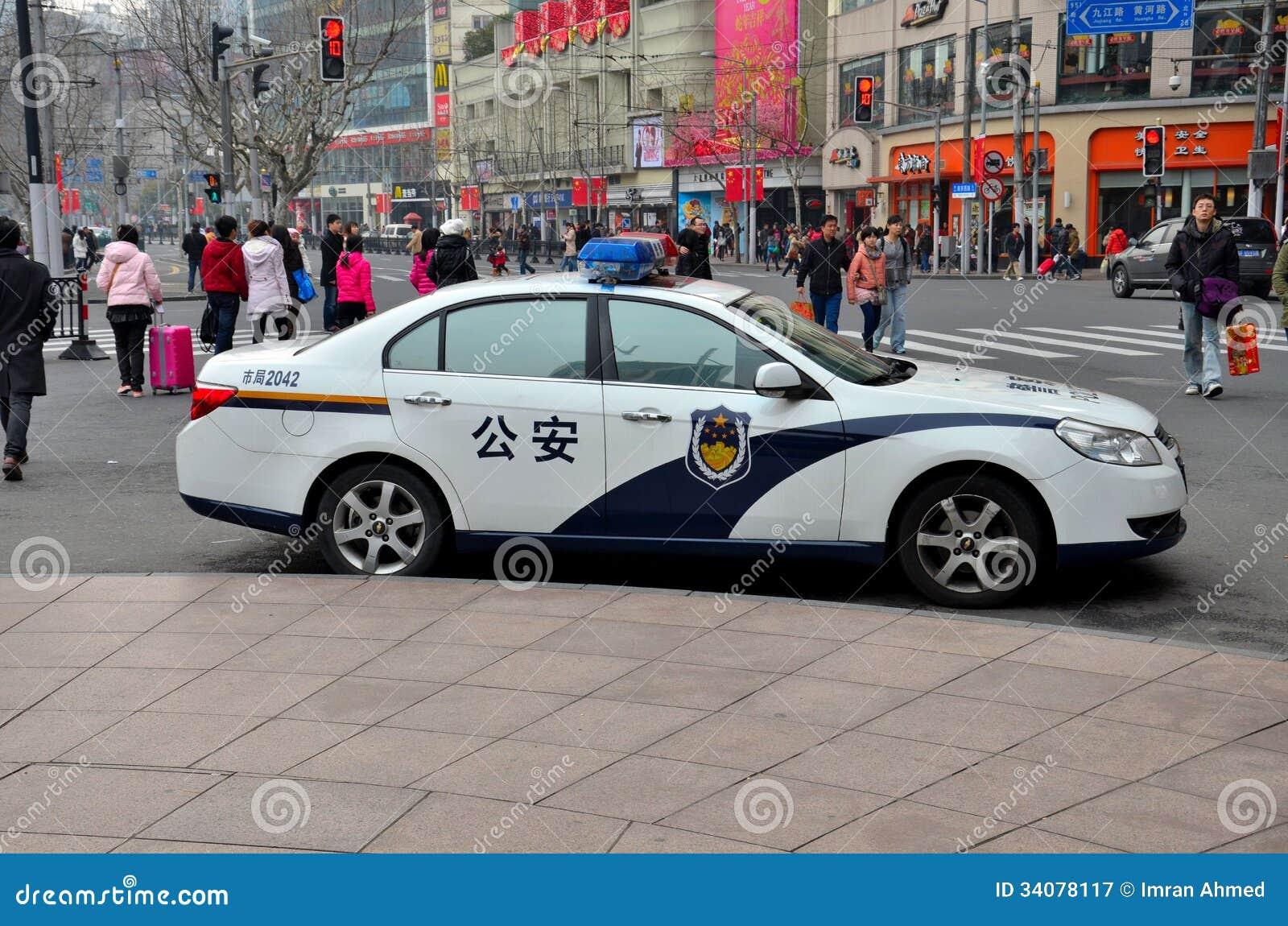 Shanghai Police Car Parked At Kerbside, China Editorial ...
