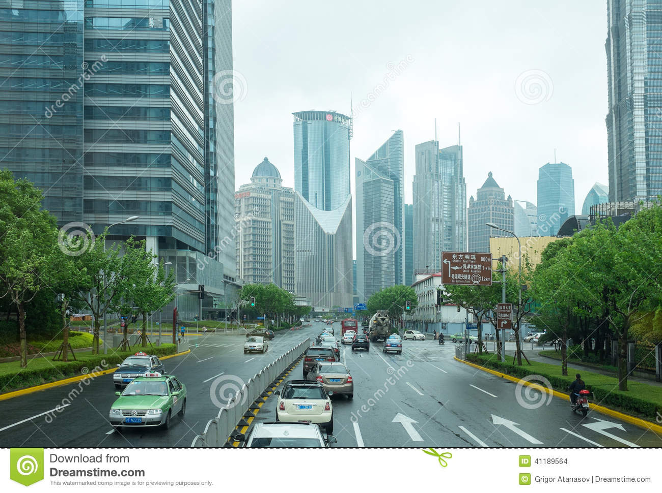 shanghai pudong royalty free stock photography Business Development Clip Art Plant Growth Clip Art