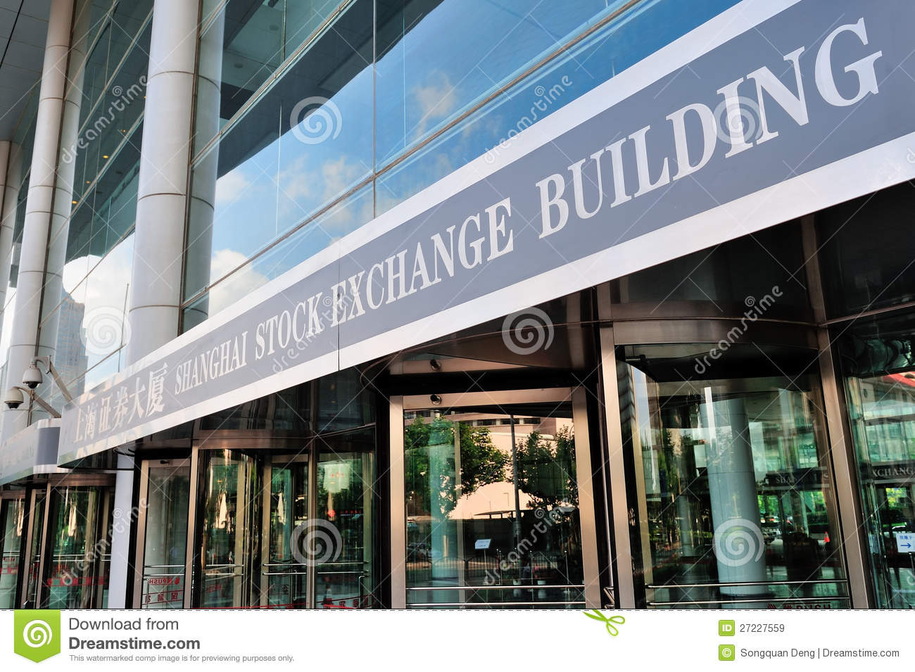 how to choose stock exchange