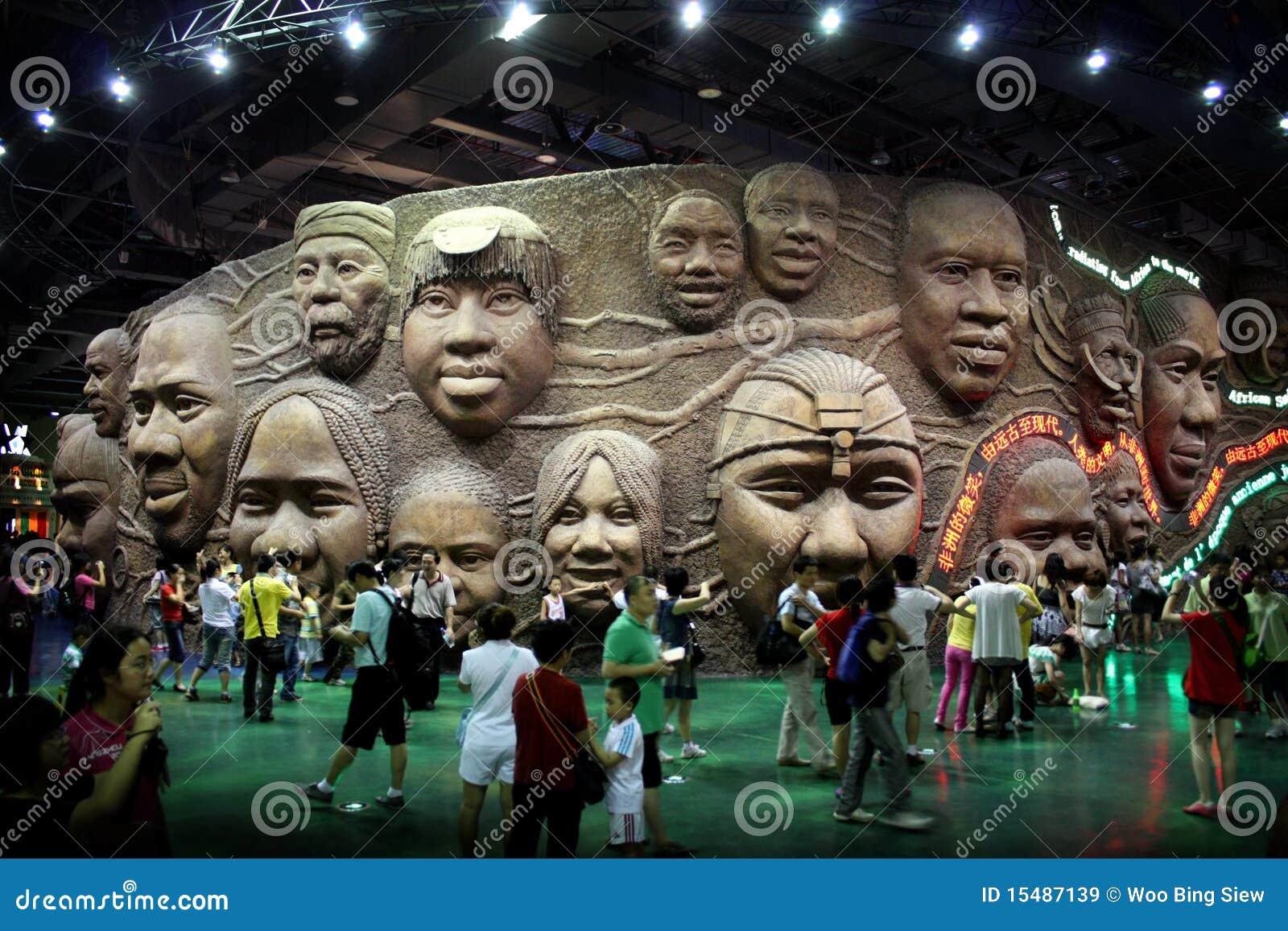 Shanghai-Weltausstellungs-Afrika-Anschluss-Pavillion Innen