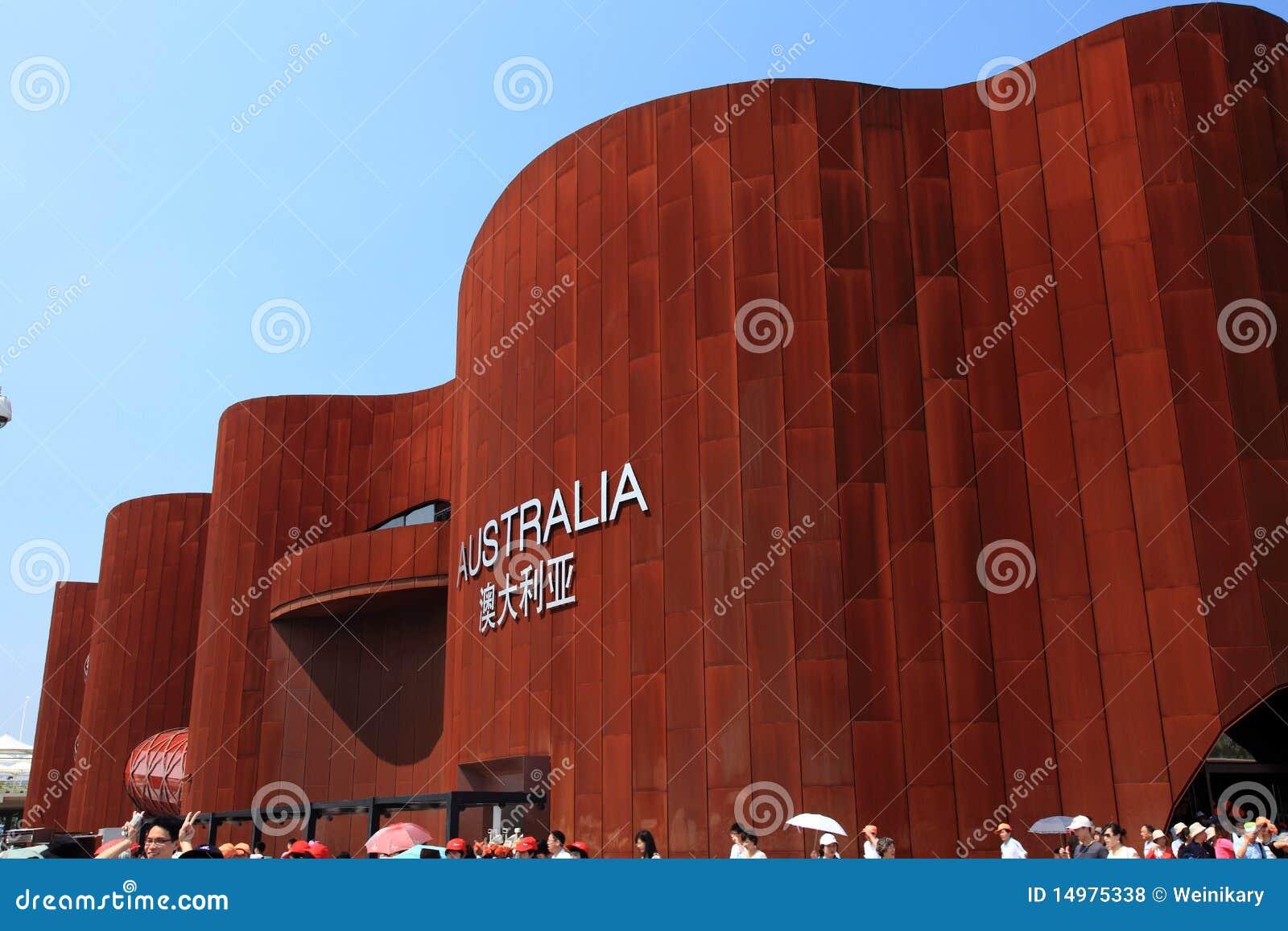 Shanghai-Weltausstellungs-Australien-Pavillion