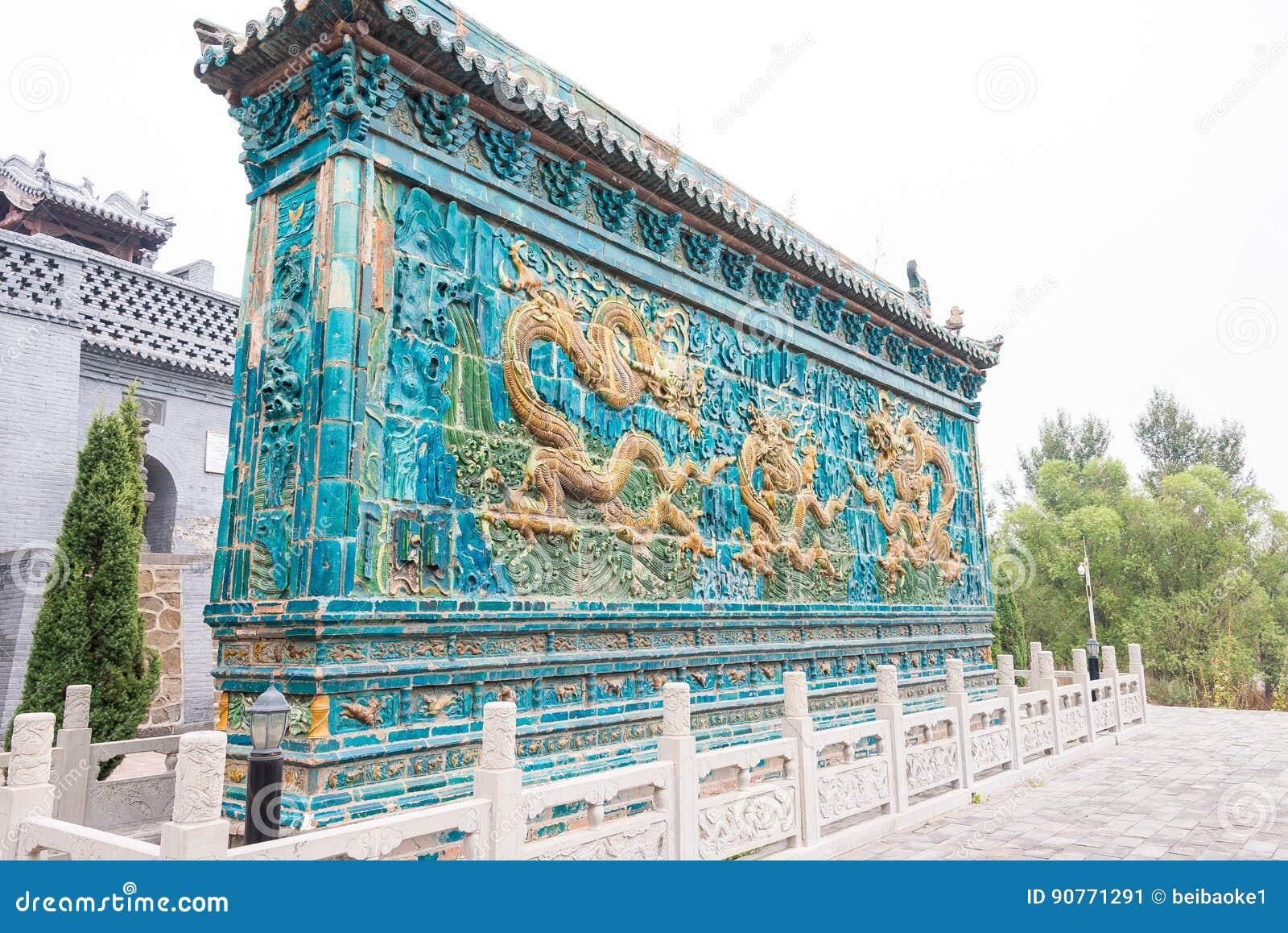 SHANXI, CHINA - 17 Sept. 2015: Dragon Screen bij Guanyintang-Temperaturen