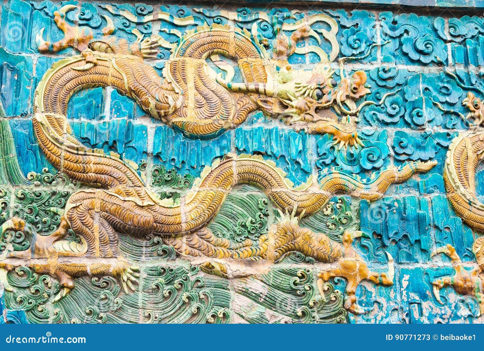 SHANXI, CHINA - Sept. 17 2015: Dragon Screen an Guanyintang-Temp