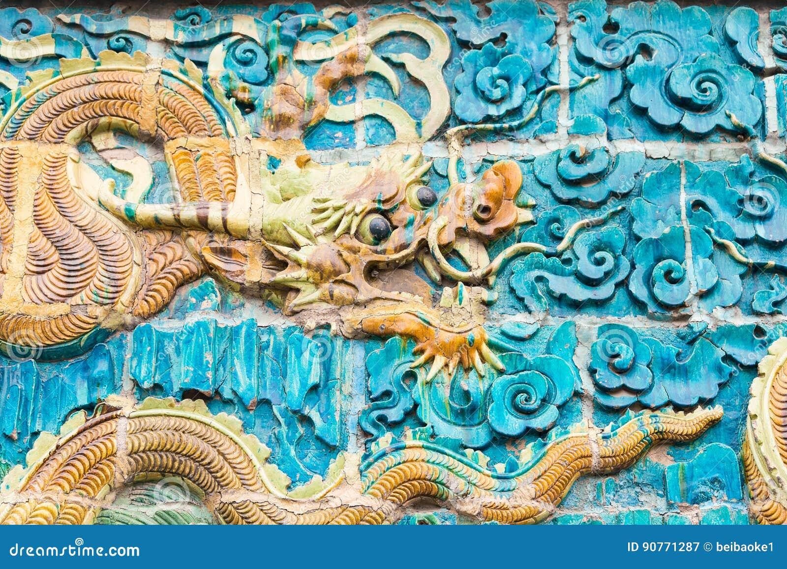 SHANXI, CHINA - Sept 17 2015: Dragon Screen no Temp de Guanyintang