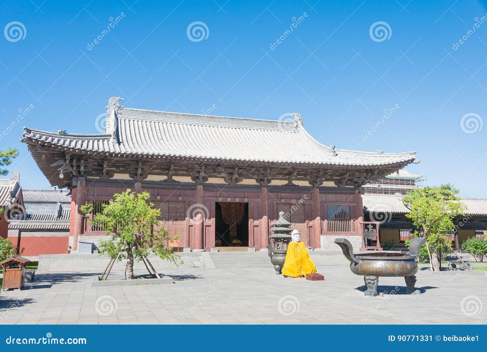 SHANXI, CINA - il 25 settembre 2015: Tempio di Huayan uno storico famoso