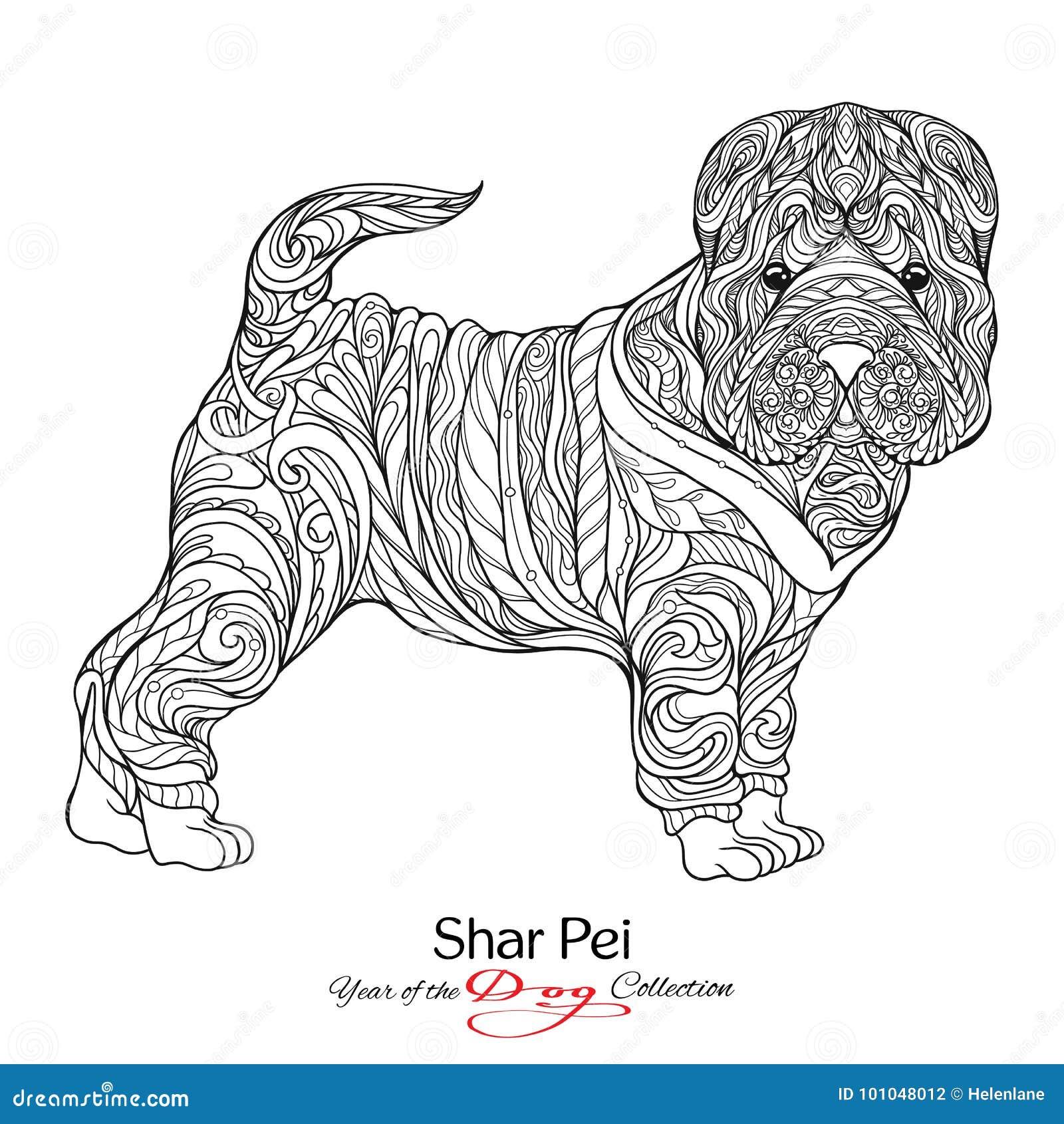 Shar pei dessin graphique noir et blanc d 39 un chien - Dessin d un chien ...