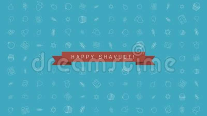 Shavuot Holiday Flat Design Animation Background With Traditional