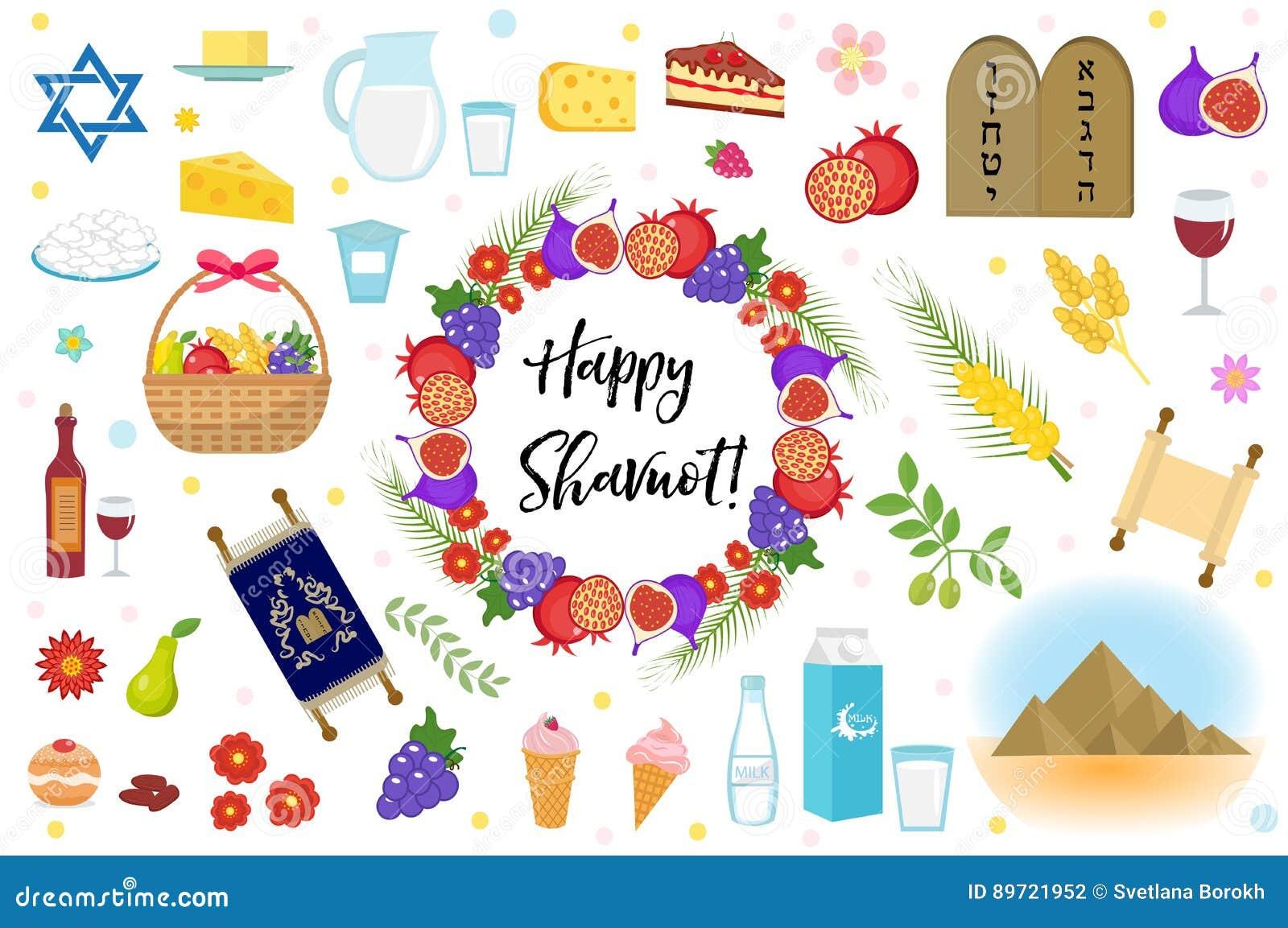 Shavuot ikony ustawiać, mieszkanie styl Inkasowi projektów elementy na Żydowskim wakacyjnym Shavuot z mlekiem, owoc, torus