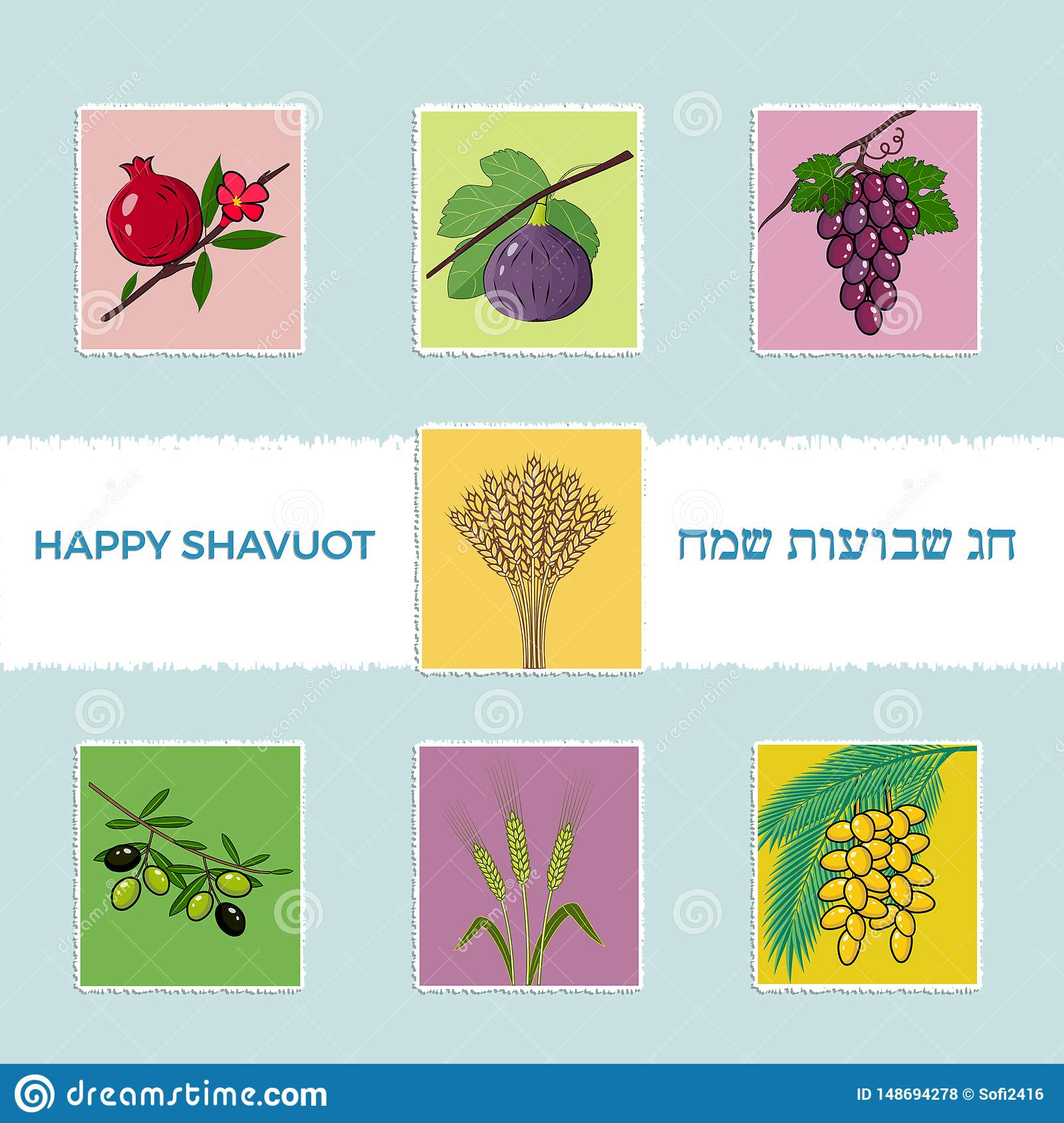 Shavuot Jewish holiday greating card, banner with seven traditional species. Happy Shavuot in Hebrew
