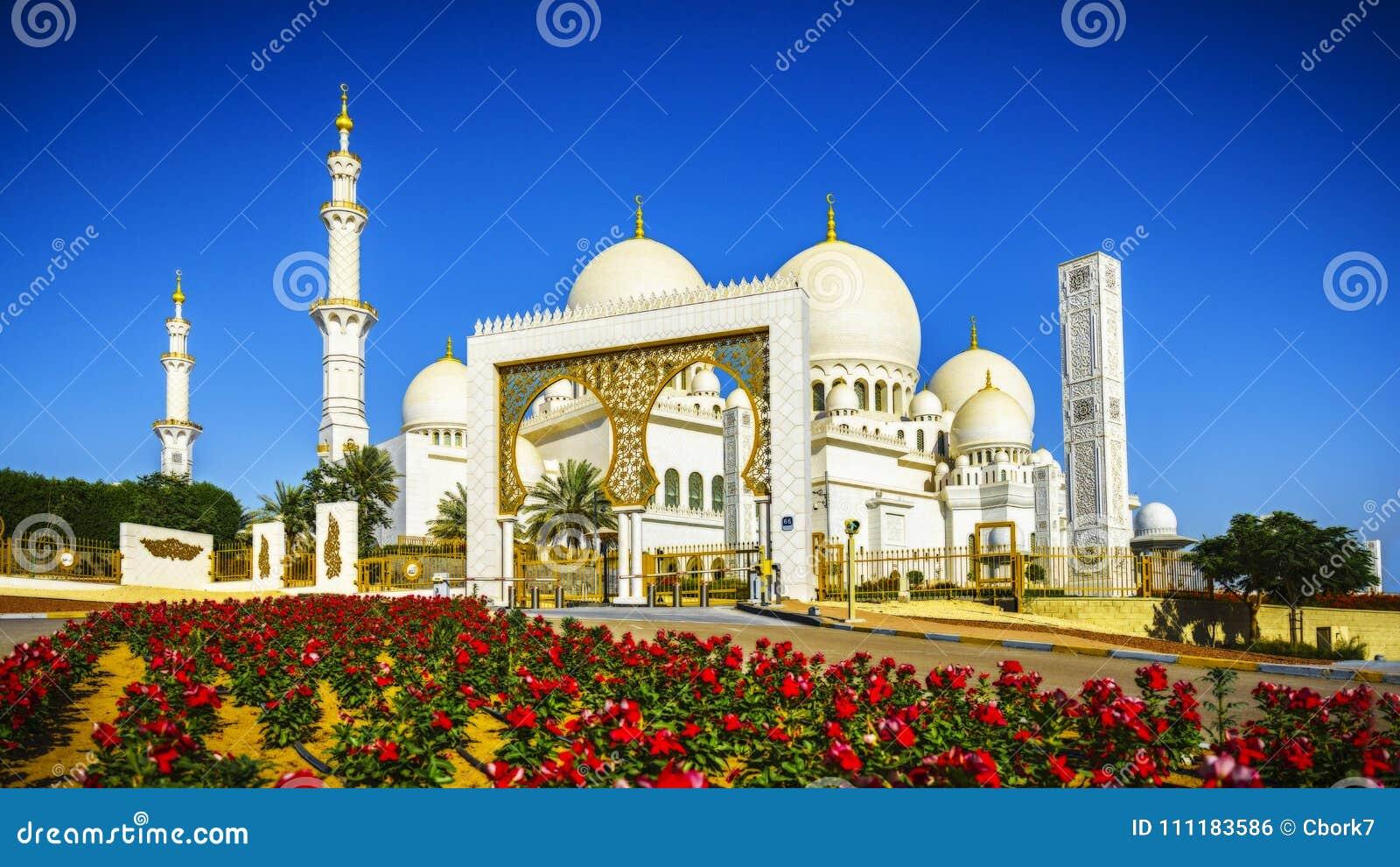 Sheikh Zayed Grand Mosque de imposition en Abu Dhabi 16