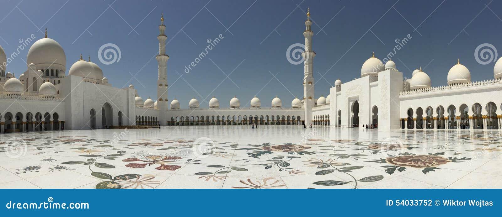 Sheikh Zayed Mosque Editorial Image Cartoondealer Com